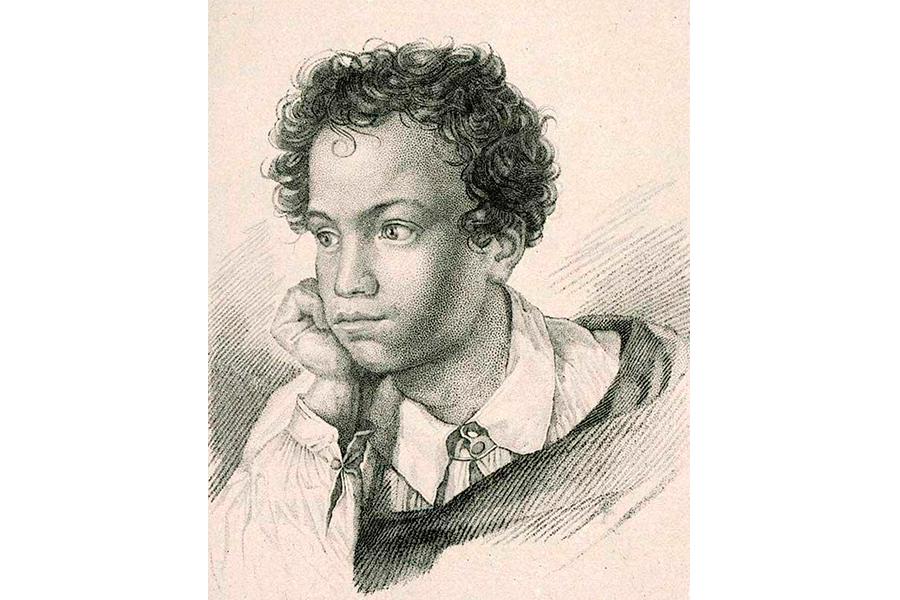 Александр Пушкин-лицеист