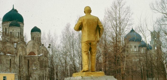 Устаревшие идолы коммунизма