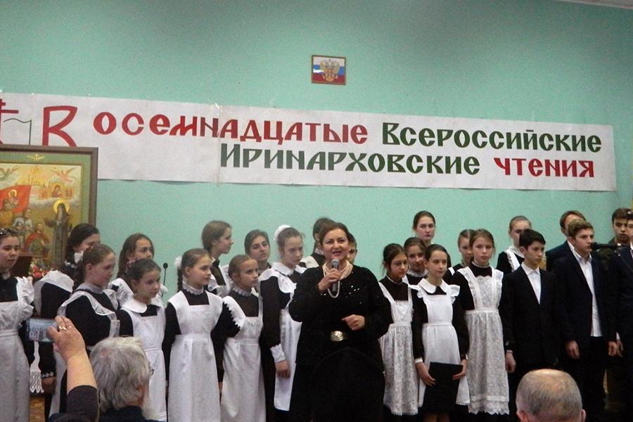Хор Ивановской на Лехте школы