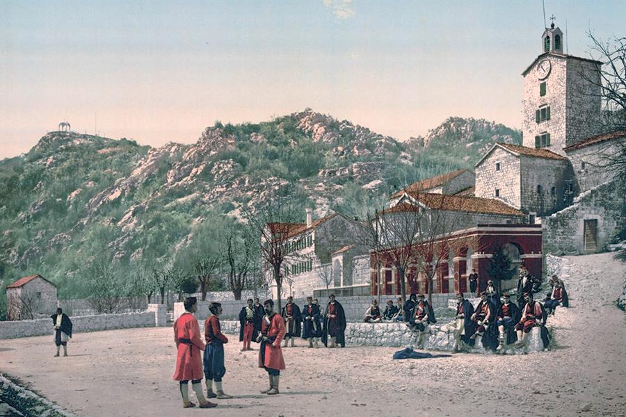 История Цетинского монастыря