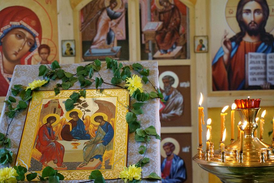 Праздник День Святой Троицы