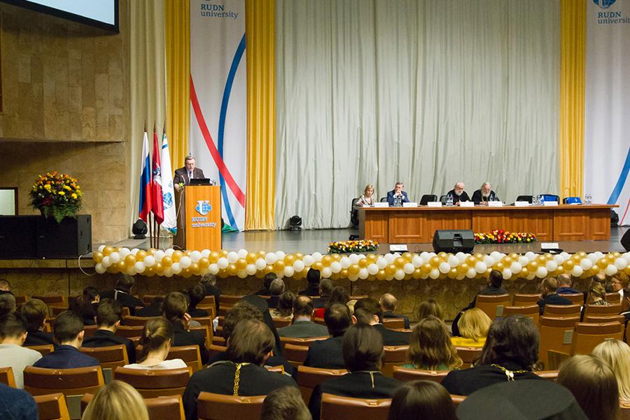 Конференция в РУДН