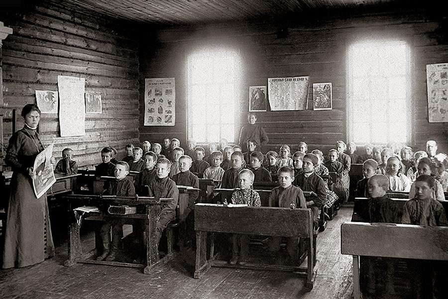 Дореволюционная начальная школа