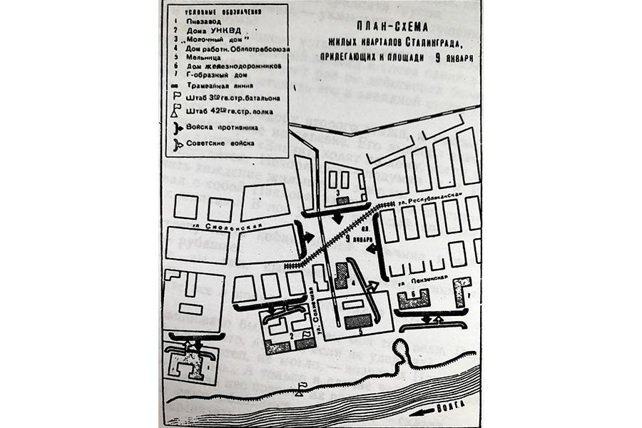 Схема кварталов, прилегающих к Площади 9 января