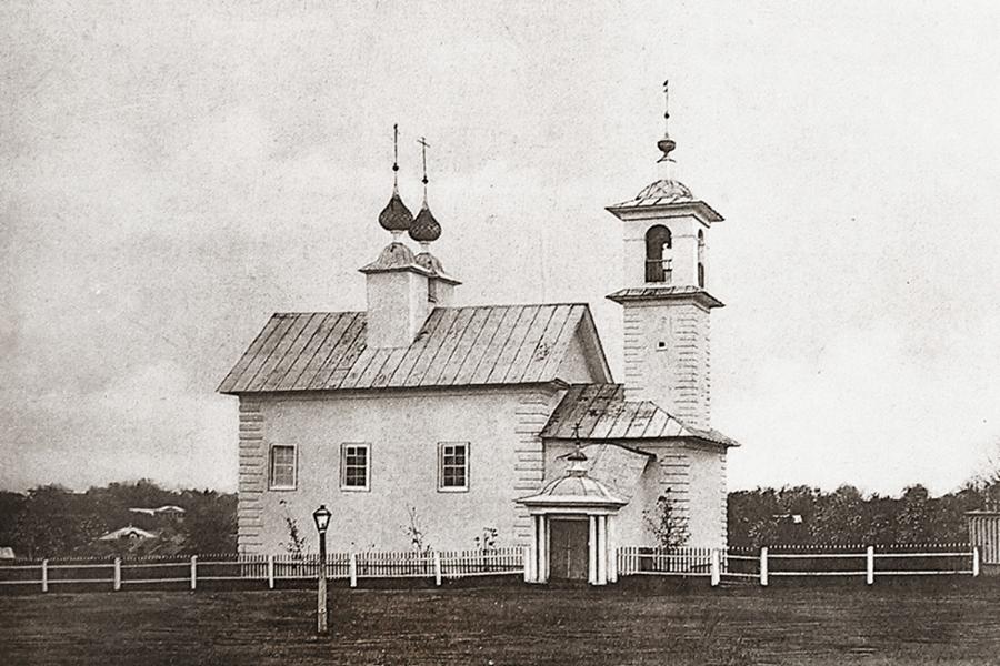 Церковь Иоакима и Анны