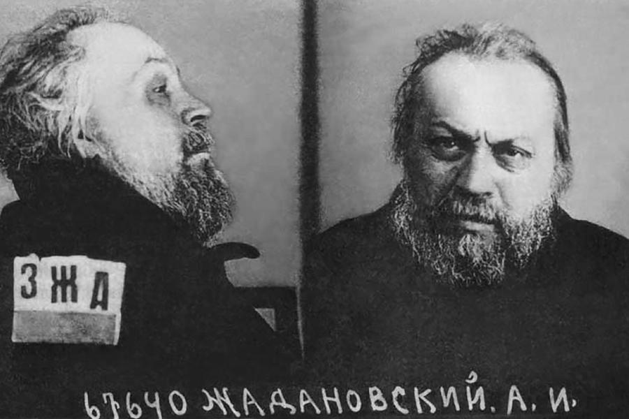 Епископ Арсений (Жадановский), тюремное фото, 1937 год