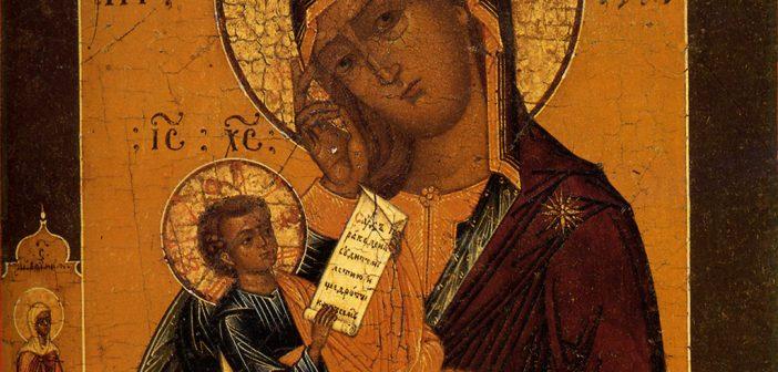 Божия Матерь всегда с верующими в Своих святых иконах
