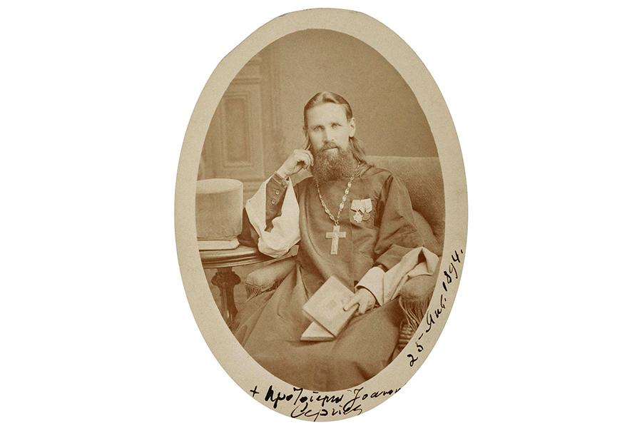 Протоиерей Иоанн Кронштадтский, 1894 г.