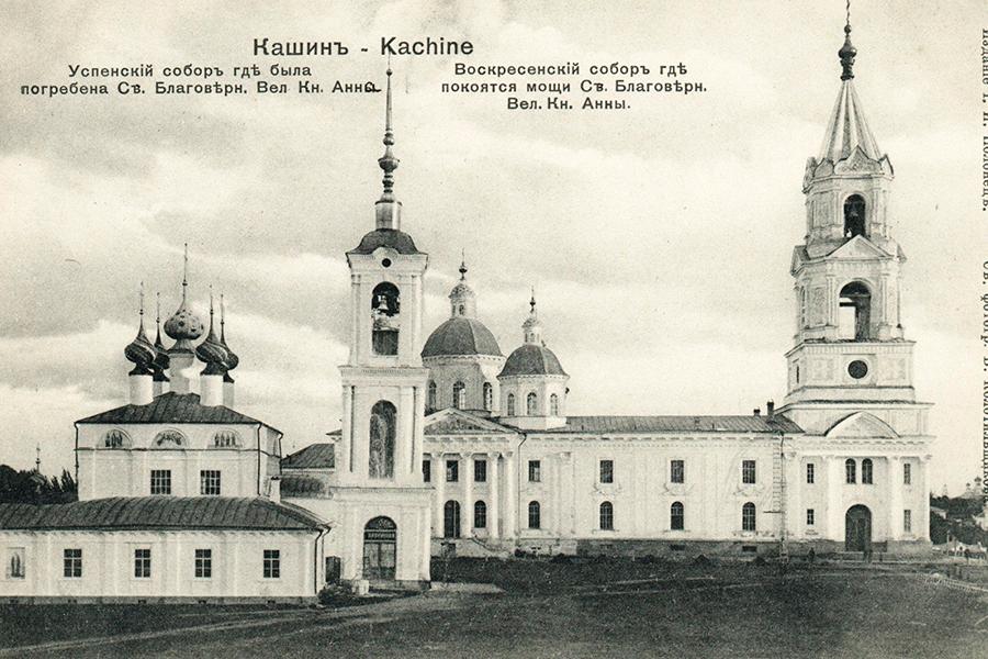 Успенский и Воскресенский соборы. Открытка