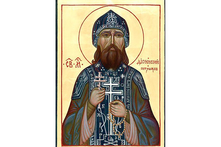 Преподобномученик Дионисий  (Петушков), икона