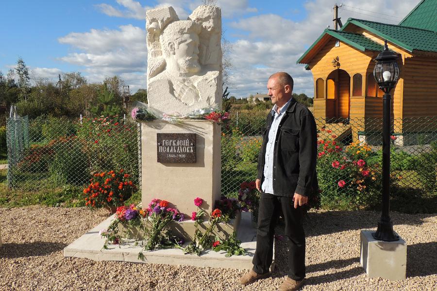 Автором монумента Гервасию Псальмову является известный скульптор Валерий Гращенков