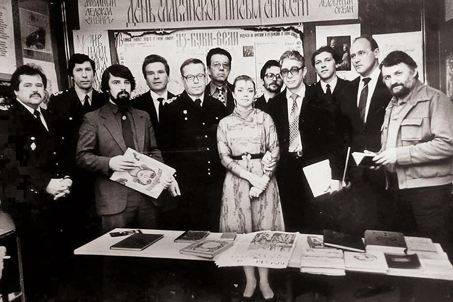 Дни славянской письменности и культуры в 1987 г. на Северном полюсе, третий слева – Владимир Мартышин