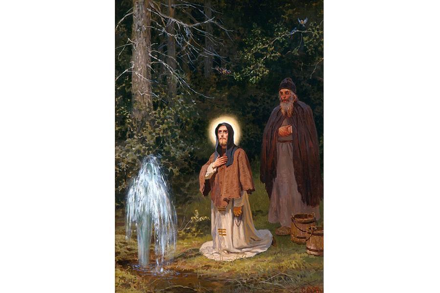 Молитва святого Сергия об источнике