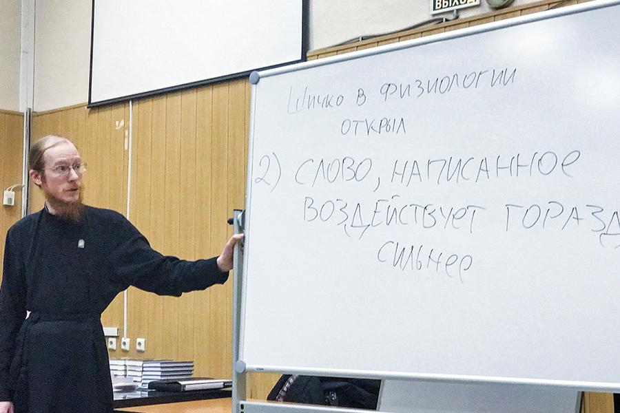 Занятие проводит диакон Иоанн Клименко