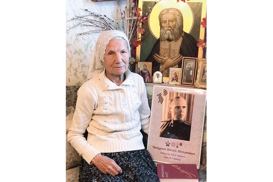 Вдова и хранитель наследия писателя и драматурга Юлия Чепурина Таисия Сергеевна