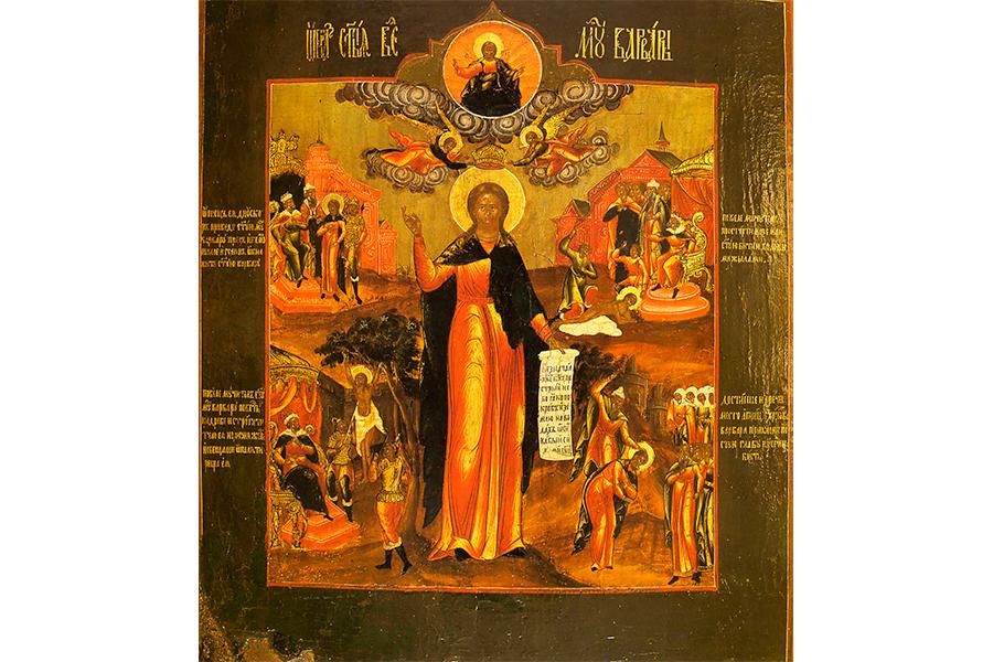 Икона святой великомученицы Варвары с житием