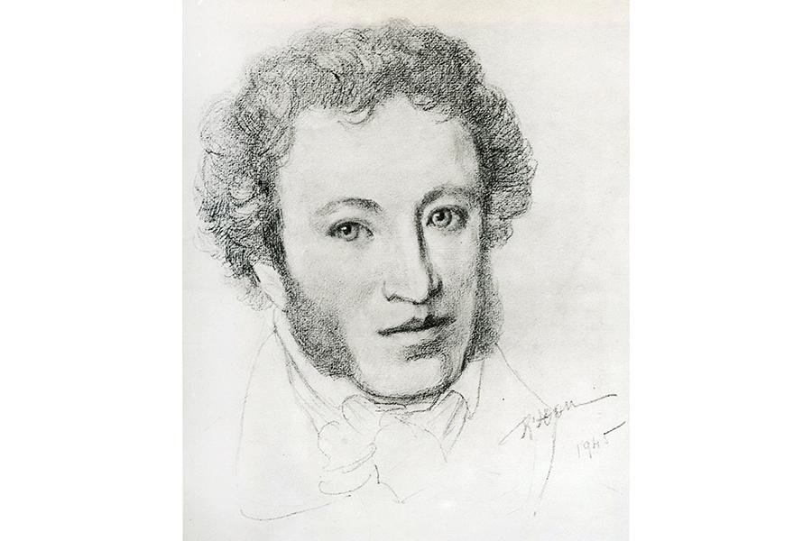 Пушкин. Рисунок Константина Юона