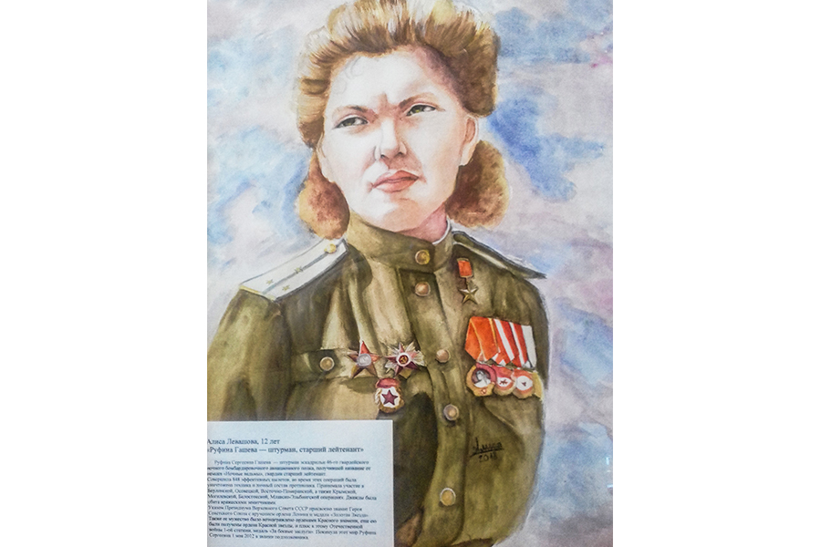 Герой Советского Союза, летчица Руфина Гашева