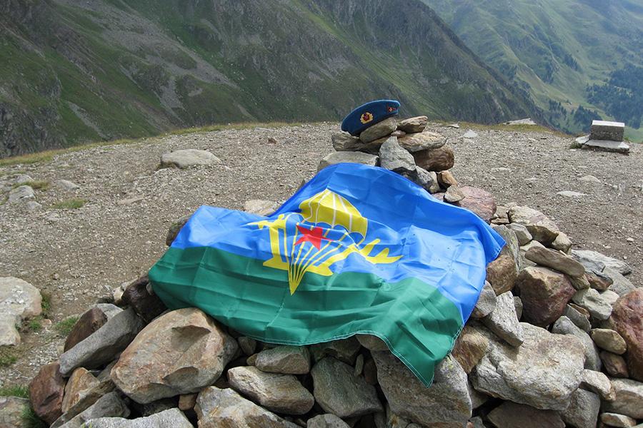 Чечня, Аргунское ущелье