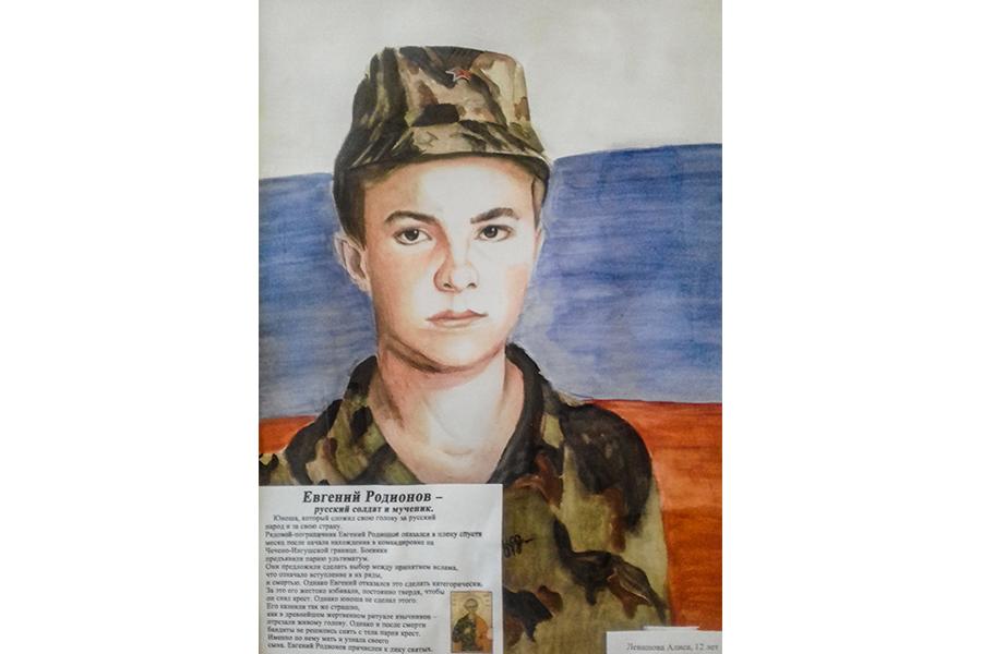 Русский солдат Евгений Родионов