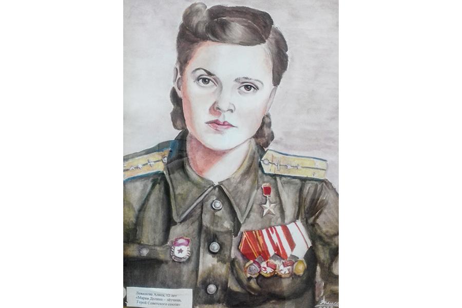 Летчица Мария Долина, Герой Советского Союза