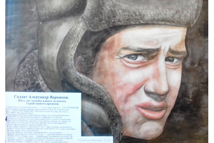 Солдат Александр Воронцов