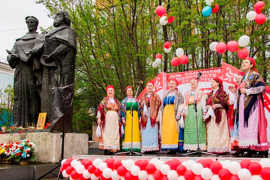 Празднование Дня славянской письменности и культуры в Мурманске