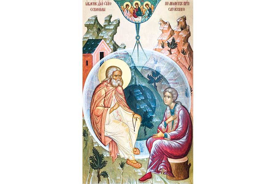 Преподобный Серафим Саровский и Николай Мотовилов. Икона