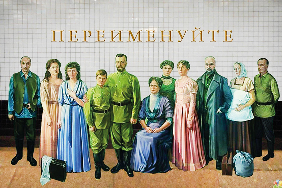 На станции метро «Войковская»