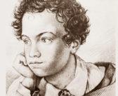 Родословие и детство Александра Сергеевича Пушкина