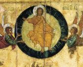 Скорбь и радость в День Вознесения Христова