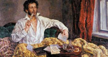 Пушкин краток
