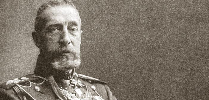 Великий князь К.Р.