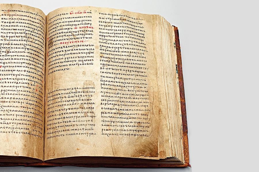 Страница с текстом «Поучения Владимира Мономаха» в Лаврентьевской летописи