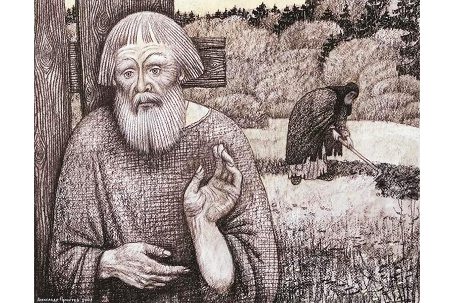 Преподобный Сергий и крестьянин. Художник Александр Простев, 2003 г.