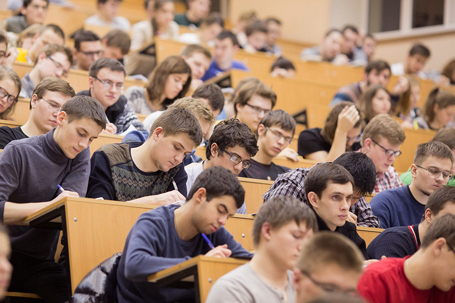 Учащаяся молодежь