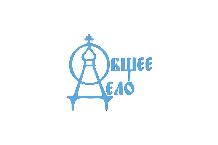 Эмблема движения «Общее дело. Возрождение деревянных храмов Севера»