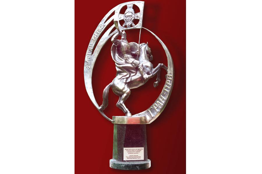 Гран-при кинофестиваля Золотой Витязь