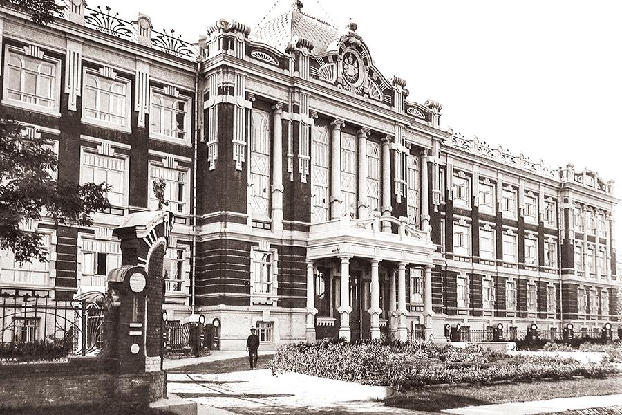 Кубанский Мариинский женский институт в Екатеринодаре