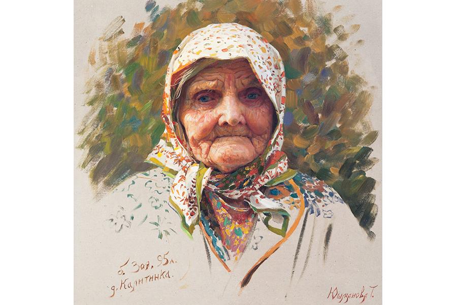 Портрет бабушки Зои работы Татьяны Юшмановой