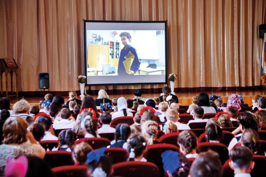 Учебный год закончился в гимназии общешкольным фестивалем детских фильмов «Доброе кино»