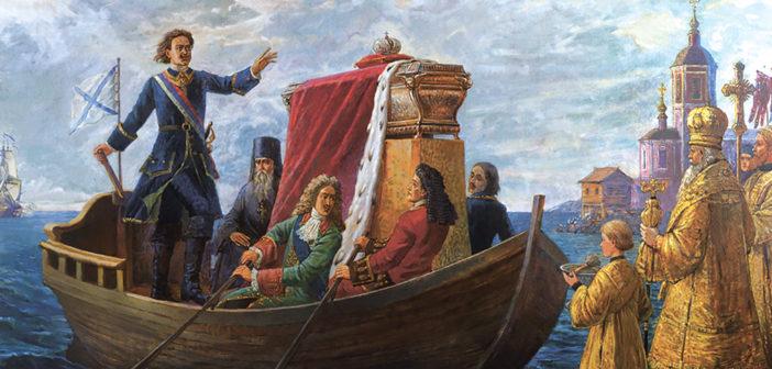 Перенесение мощей благоверного великого князя Александра Невского