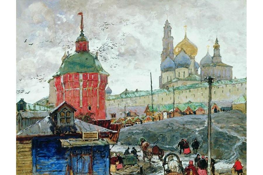 К.И. Горбатов. Сергиев Посад. 1915 г.