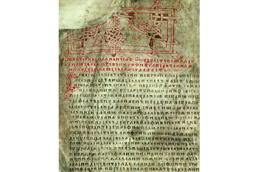 Страница Ипатьевской летописи