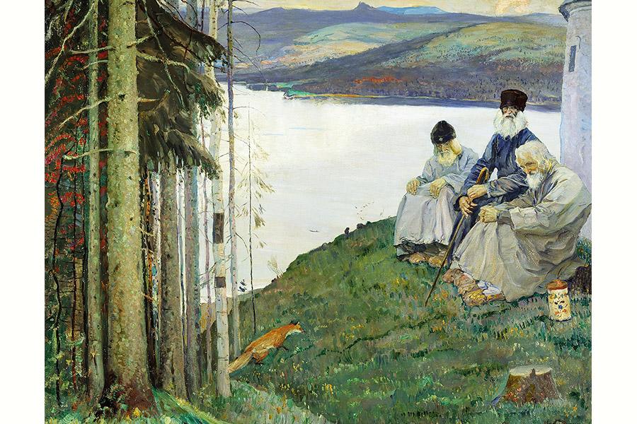М.В. Нестеров. Лисичка. 1914 г.