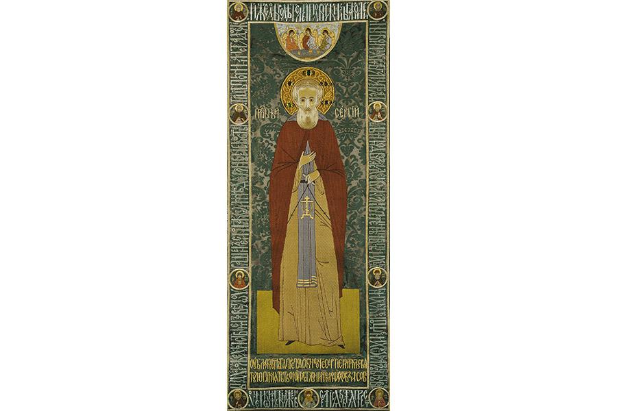 Самое раннее портретное изображение Преподобного Сергия шитый покров на мощи святого. Около 1422 г.