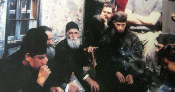 Преподобный Паисий Святогорец и его духовное наследие