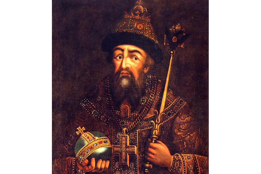 Иван Васильевич Грозный
