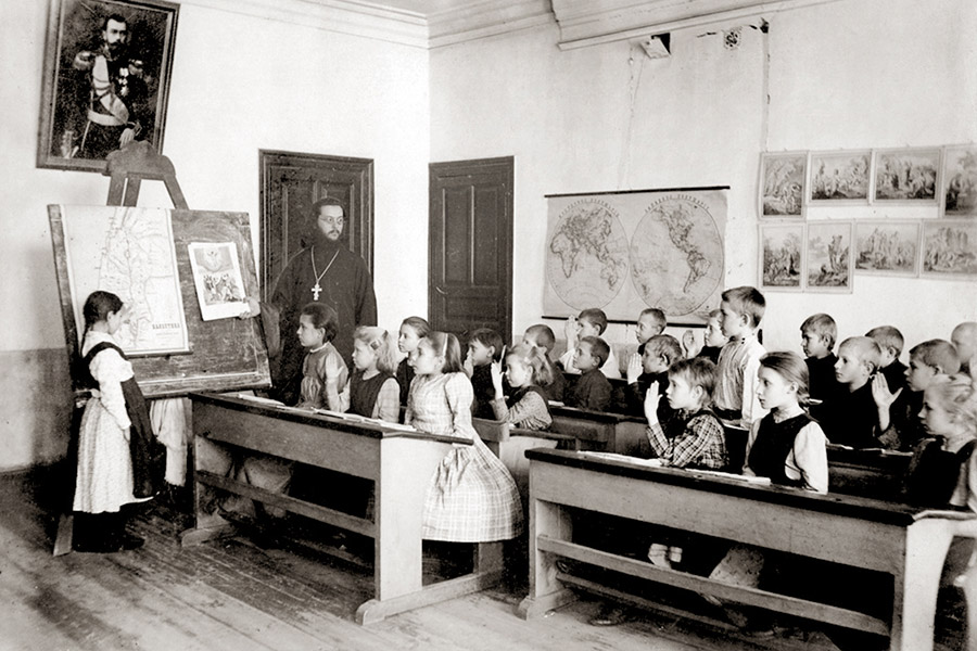 Преподавание Закона Божиего в начальной школе до революции в России