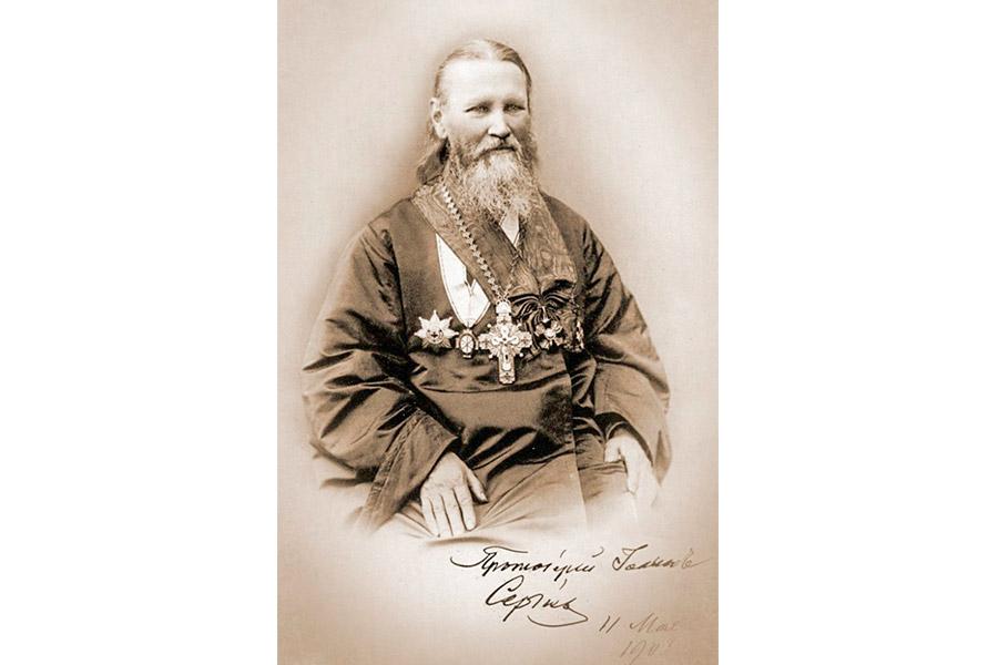 Святой праведный Иоанн Кронштадтский. 1903 г.